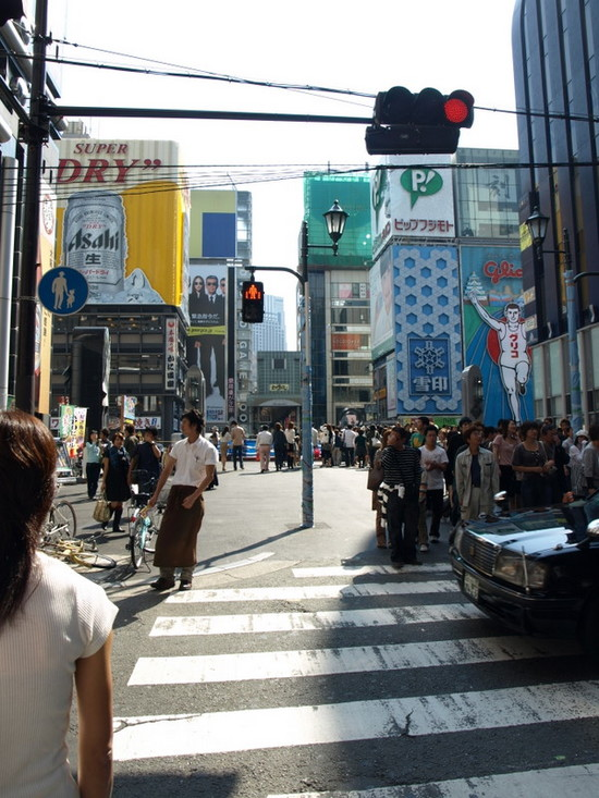 ベタベタ大阪ツアーへGO!!①