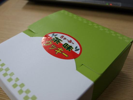 茶味クッキー by 矢崎海苔店(巣鴨)