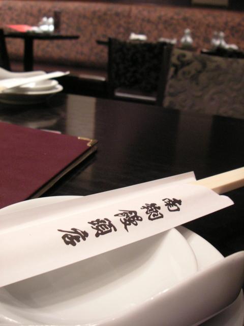 南翔饅頭店で小籠包を食べる!!