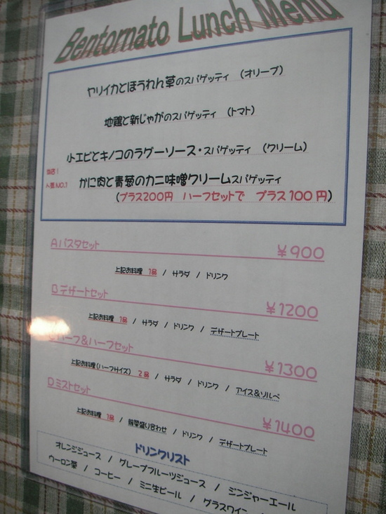やっぱり美味しい by ベントルナート(西荻窪)
