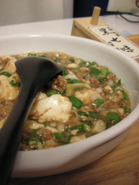 麻婆豆腐 by 裕子さん