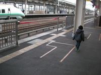 新幹線に大興奮!