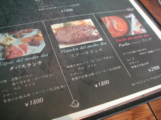 豪快なステーキランチ by MUY(丸の内)