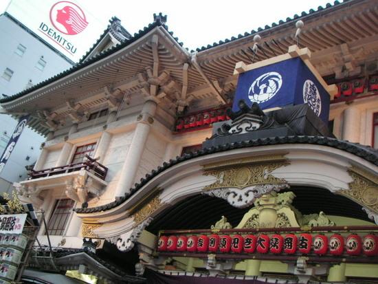 歌舞伎を鑑賞する