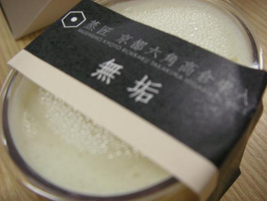 ブッセ&プリン by 蒸匠 京都六角高倉東入ル(丸の内)