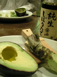 アボカド三昧 by avocafe(神保町)