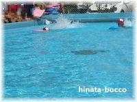 校内水泳大会♪♪