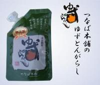 知っとこ!で紹介された ゆずとんがらし!博多の新しい味です!