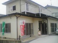 毎月3.3万円でマイホームが・・・