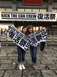 KICK THE CAN CREW 復活祭
