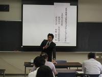 門馬俊光コーチのホームページとブログ