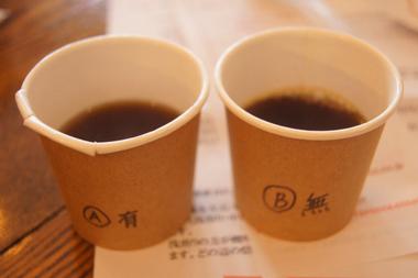 ランプカフェの珈琲セミナー