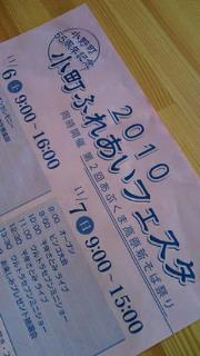 ◆bambinoよりお知らせ◆