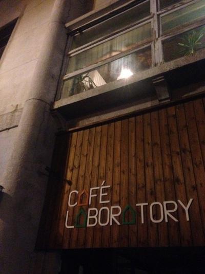 山形のCafe Laboratoryに行ってきました!