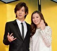 ついに結婚しましたか・・・DAIGO&北川景子