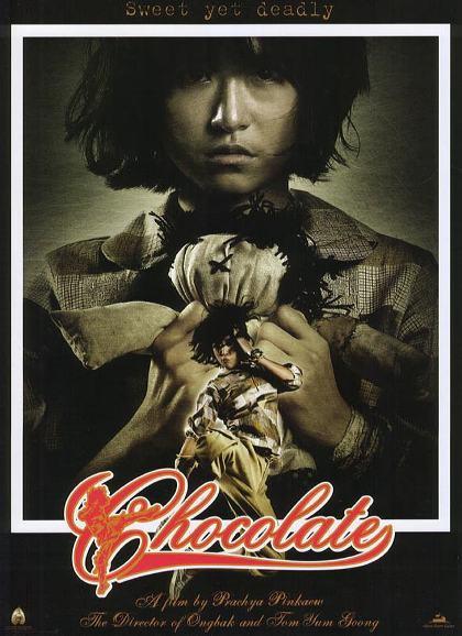 映画「Chocolate(チョコレート)」