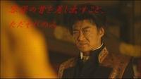 八重の桜/第22話「弟のかたき」