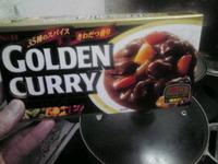 最近はコレ…GOLDENcurry