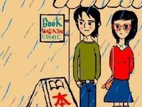 私の泣け歌・・・「雨やどり」