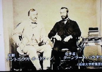 長崎医学伝習所の教官、クーンラート・ハラタマ