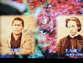 新選組局長役(近藤 勇)、神尾 佑さんは福島県いわき市出身