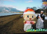 新島八重マスコットキャラクター「八重たん」とパイナップル