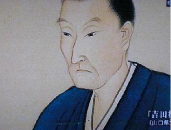 かくすれば かくなるものと知りながら‥吉田松陰の大和魂