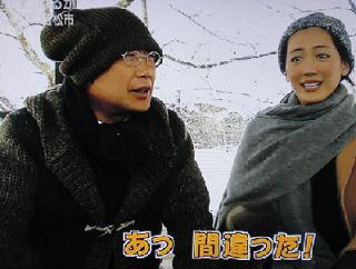 綾瀬はるかさんが笑福亭鶴瓶さんと会津若松市へ
