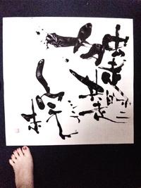 トモニエール …走れトモヨ…