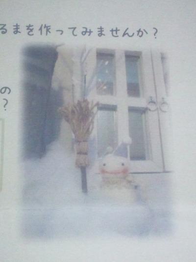 雪だるまワークショップ